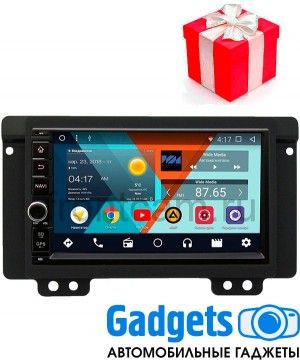 Wide Media WM-VS7A706NB-RP-LRUN-26 Штатная магнитола для Land Rover Freelander I 2003-2006 Android 7.1.2