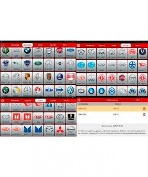 Launch auto diag pro online (android)