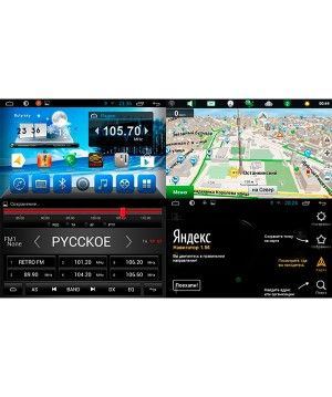 Newsmy Carpad Duos 2 DT3259S-H